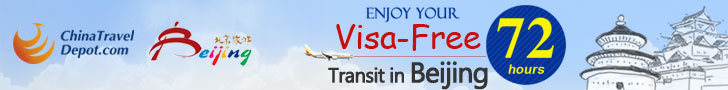Travel to China, 72 hours visa free transit tour