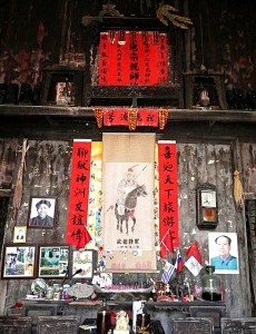 Ancestor shrine
