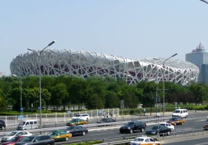 Bird's Nest Olympic Stadium