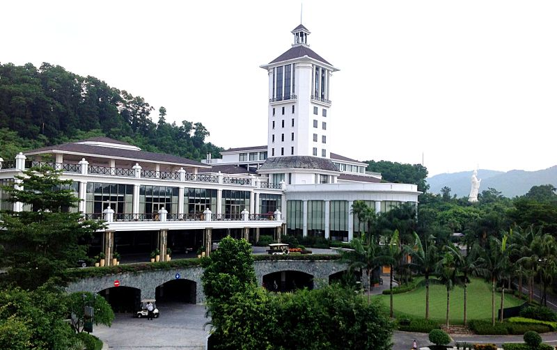 Dongguan Clubhouse