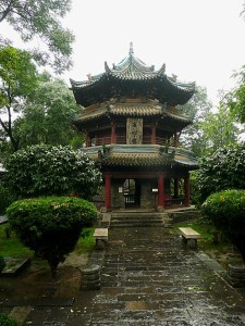 Great Mosque pavilion Xi'an