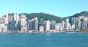 HK view 1