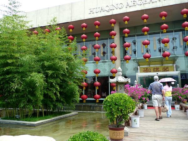 Huaqing Aegean Restaurant Xi'an