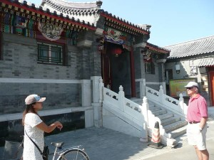 Hutong home