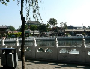 Lake in Hutong area
