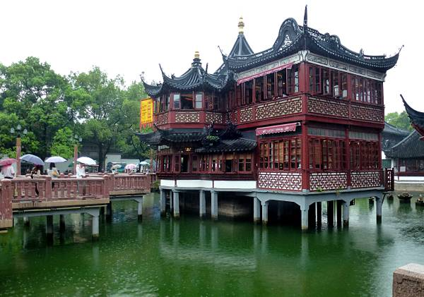 Nine-Turn Bridge & Teahouse