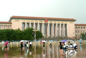 People's Building Tiananmen Square