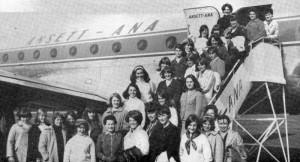Tasmania school trip