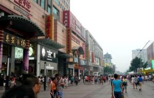 Wangfujing main street