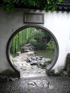 Yuyuan Garden Moon Gate