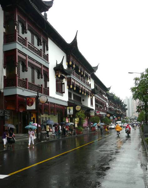 Yuyuan Shopping district