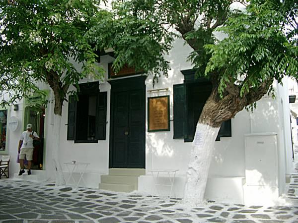 Mykonos trees