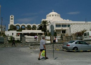 Museum of Historic Thera