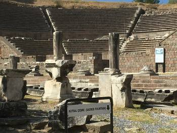 Theatre at Asclepion