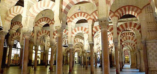 La Mequita interior