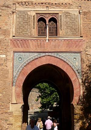 Gate of Wine